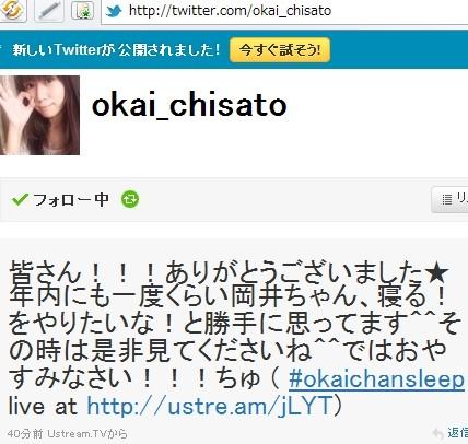 f:id:da-i-su-ki:20101208214129j:image
