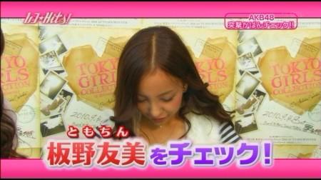 f:id:da-i-su-ki:20101208224719j:image