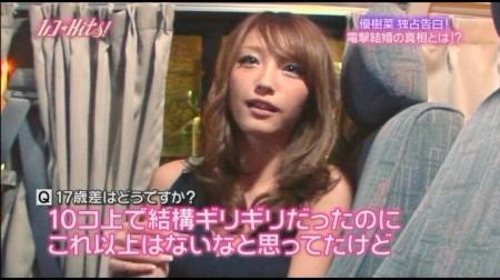f:id:da-i-su-ki:20101208225616j:image