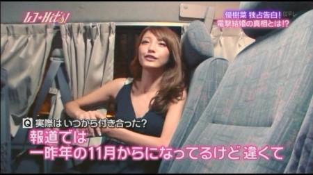 f:id:da-i-su-ki:20101208225623j:image