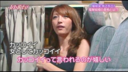 f:id:da-i-su-ki:20101208225749j:image