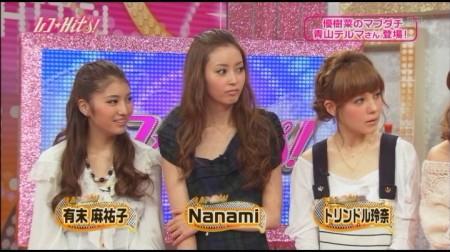 f:id:da-i-su-ki:20101208231810j:image