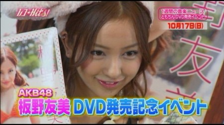 f:id:da-i-su-ki:20101208231811j:image