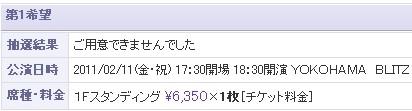 f:id:da-i-su-ki:20101209230548j:image
