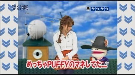 f:id:da-i-su-ki:20101212060701j:image