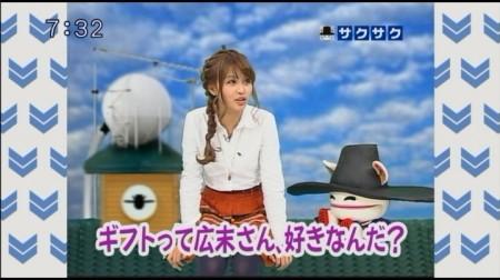 f:id:da-i-su-ki:20101212065130j:image