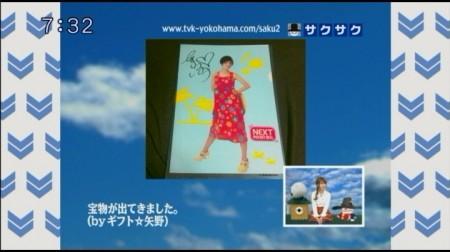 f:id:da-i-su-ki:20101212065132j:image