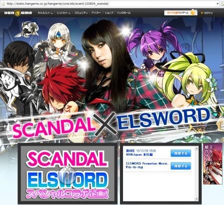 f:id:da-i-su-ki:20101218013801j:image