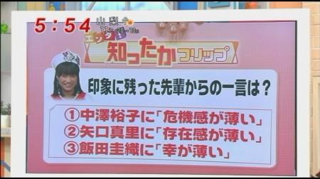 f:id:da-i-su-ki:20101218073131j:image