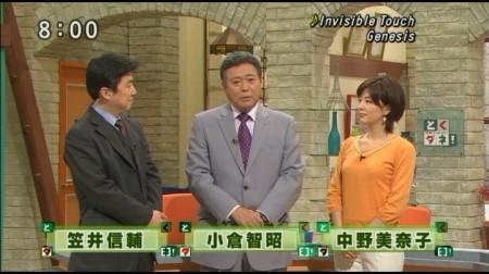 f:id:da-i-su-ki:20101218075305j:image