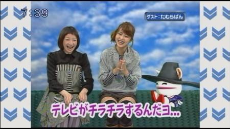 f:id:da-i-su-ki:20101218095233j:image
