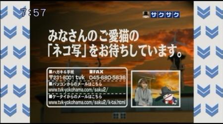 f:id:da-i-su-ki:20101218095511j:image