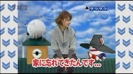f:id:da-i-su-ki:20101218095723j:image