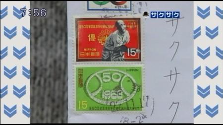 f:id:da-i-su-ki:20101218101858j:image