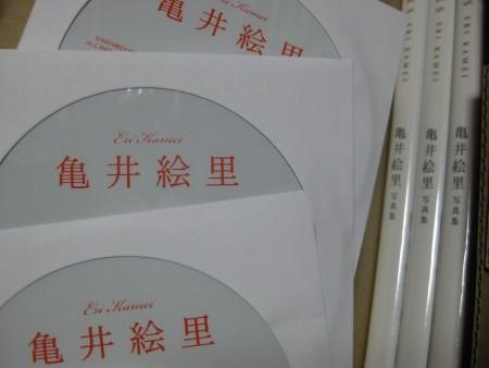 f:id:da-i-su-ki:20101218102707j:image