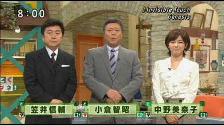 f:id:da-i-su-ki:20101218233852j:image