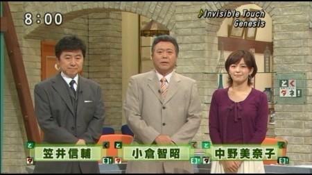 f:id:da-i-su-ki:20101218234246j:image