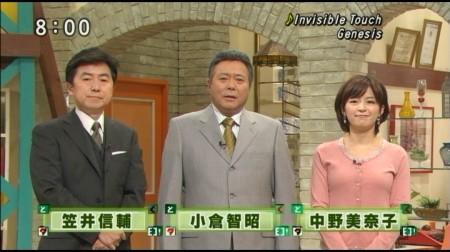 f:id:da-i-su-ki:20101218234546j:image