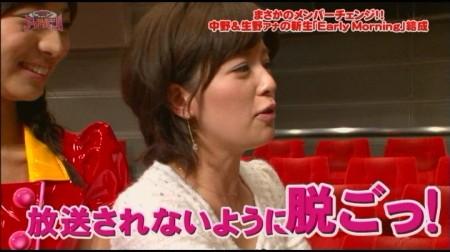 f:id:da-i-su-ki:20101220015327j:image