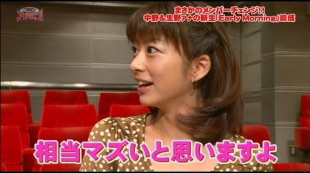 f:id:da-i-su-ki:20101220015328j:image