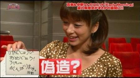 f:id:da-i-su-ki:20101220015332j:image