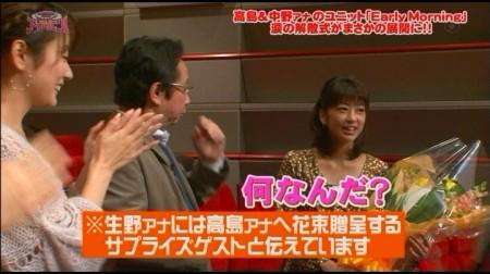 f:id:da-i-su-ki:20101220015334j:image