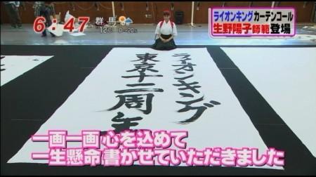 f:id:da-i-su-ki:20101221073013j:image
