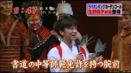 f:id:da-i-su-ki:20101221073015j:image
