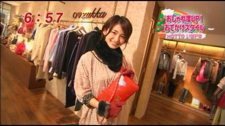 f:id:da-i-su-ki:20101221073340j:image