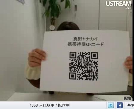 f:id:da-i-su-ki:20101223233226j:image