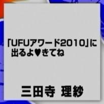 20101225040219