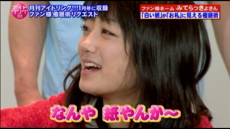 f:id:da-i-su-ki:20101225173243j:image