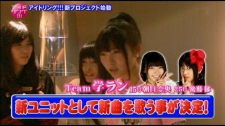 f:id:da-i-su-ki:20101225175535j:image