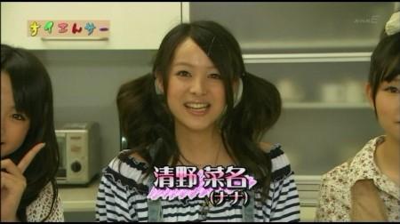 f:id:da-i-su-ki:20101226000602j:image
