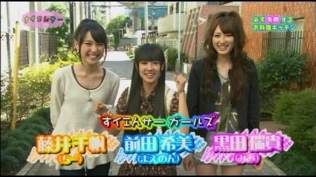 f:id:da-i-su-ki:20101226002215j:image