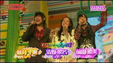 f:id:da-i-su-ki:20101226002731j:image