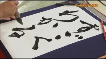 f:id:da-i-su-ki:20101226105347j:image