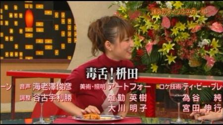 f:id:da-i-su-ki:20101226105806j:image