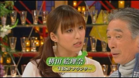 f:id:da-i-su-ki:20101226110458j:image