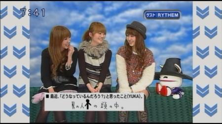 f:id:da-i-su-ki:20101227000431j:image