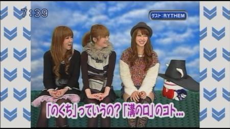 f:id:da-i-su-ki:20101227003124j:image