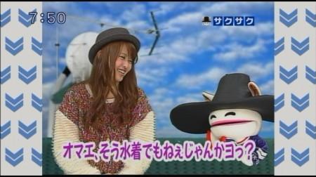 f:id:da-i-su-ki:20101227004701j:image