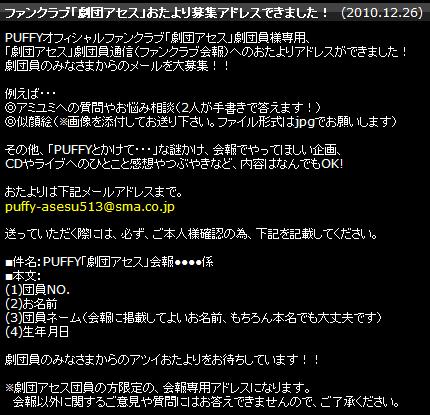 f:id:da-i-su-ki:20101227020622p:image