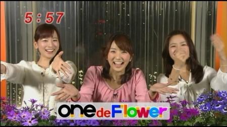 f:id:da-i-su-ki:20101228004240j:image