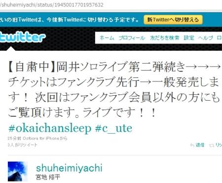 f:id:da-i-su-ki:20101228032617j:image