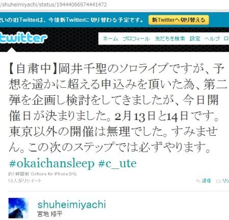 f:id:da-i-su-ki:20101228032931j:image