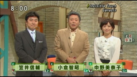 f:id:da-i-su-ki:20101228080946j:image