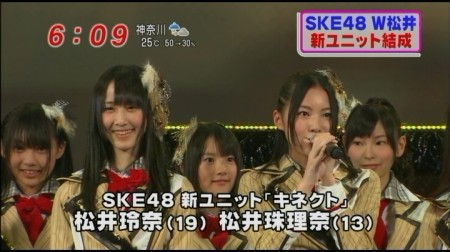 f:id:da-i-su-ki:20101230013234j:image