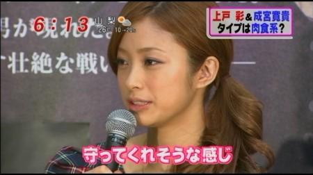 f:id:da-i-su-ki:20101230013945j:image
