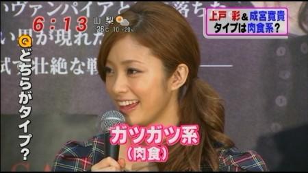 f:id:da-i-su-ki:20101230013946j:image